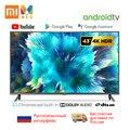 La televisión xiaomi mi TV 4S 43 Android televisión inteligente LED 4K 1G + 8G DVB-T2 TV versión Global