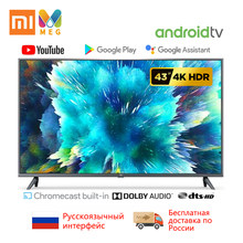 Televisie Xiaomi Mi Tv 4S 43 Android Smart Tv Led 4K 1G + 8G DVB-T2 Tv global Versie(China)