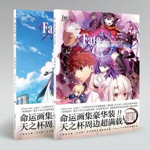 Аниме Подарочная коробка Fate/Stay Night красочная художественная книга Ограниченная серия Коллекционное издание картина альбом картины аниме ф...