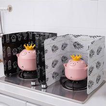 1 шт. модный алюминиевый с принтом фольга масляный блок масляный барьер плита готовка анти-брызг масло перегородка теплоизоляция кухонная утварь