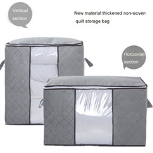 Quilt Bag Storage-Bag Vertical-Section-Clothing Travel Non-Woven Thickened