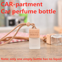 Car Perfume Pendant Empty Bottle For Essential Oils Air Freshener Auto Ornament Car-styling Car Interior Decoration Accessories(China)