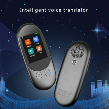 F1 Smart Instant Voice Offline Translator Real Time Multi-Languages Translation Tool Photographic Scanning Translator