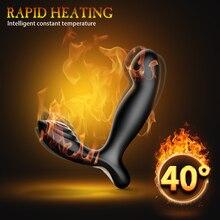 Remote Control Male Prostate Massage Heatable Vibrator Anal Plug Silicone Waterproof Stimulator Butt