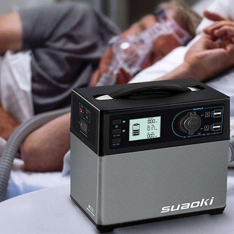 Suaoki ps5b 400wh portátil estação de alimentação 5 saídas bateria recarregável 4 usb carregador ac 220 v 600a ir para iniciantes - 6