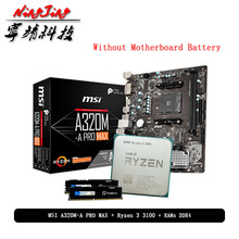 Ddr4 2666mhz R3 3100 A320M Ryzen Socket New Pumeitou MSI MAX PRO AM4 AMD All CPU Suit
