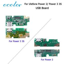 Ocolor ulefone 電源 3 3S 電源 2 USB ボード 100% 新作 usb プラグ充電ボードアクセサリー用 3 3S 携帯電話