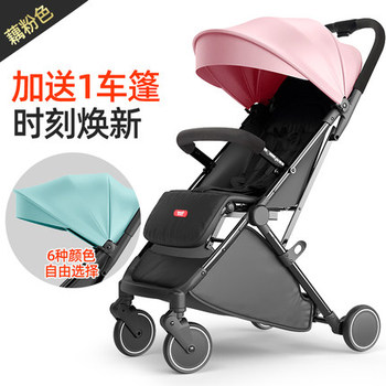 Baby stroller can sit and lie super light portable folding child baby simple stroller umbrella aluminium alloy tires baby stroller high landscape light portable folding newborn children simple baby child umbrella stroller