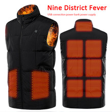 Жилет с подогревом через Usb, 9 зон нагрева, куртка с инфракрасным подогревом, мужской уличный зимний жилет с электрическим подогревом, одежда...