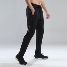 Мужские штаны для гольфа 2021 одежда тонкие длинные брюки и