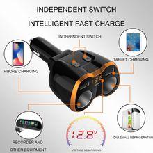 USB Car Charger Cigarette Lighter Splitter Adapter 2 Socket Type C 4.8A Multi Power Outlet 1 to 2 cigarette power socket spliter individually relocatable
