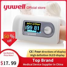 Yuwell YX301 Portable Pulse Finger SPO2 PR Monitor Oximeter Blood Oxygen Saturation LED Display Fingertip Health Care Tool