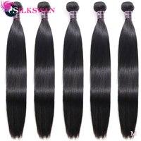 Silkswan Brazilian Remy Hair Bulk Buy 5pcs 10pcs Human Hair Bundles 28 Inch 30 Inch 32 34 36 Inch 40inch For women hair weft
