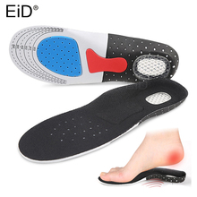 Silicone-Gel-Insoles Arch-Support Shoes Sole Orthopedic-Pad Massaging-Shock Feet Absorption