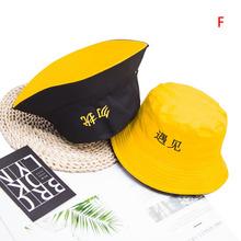 Ochrona przed słońcem Hip Hop kapelusz typu Bucket Unisex moda Panama dwustronnie dwustronny kapelusz typu Bucket żółta plaża mężczyźni czapki letnie tanie tanio Dla dorosłych Poliester COTTON CN (pochodzenie) Na co dzień List
