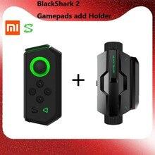 원래 샤오미 블랙 상어 2 더블 슬라이드 Gamepad 케이스 클립 모양 휴대용 게임 컨트롤러 기계 레일 연결 케이스