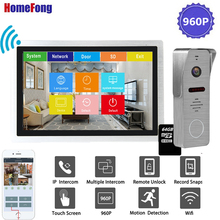 Homefong 10 인치 IP 비디오 인터콤 와이파이 비디오 도어 폰 도어 벨 960P 터치 스크린 홈 인터콤 시스템 방수 기록