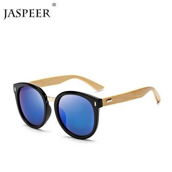 JASPEER marco de madera de bambú Gafas de sol de moda con...