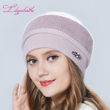 Liliyabaihe المرأة قبعة الشتاء قبعة محبوك الأنجورا الصوف الحلي قبعة تدفئة مزدوجة