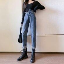 Женские джинсы с высокой талией и драпировкой красные свободные