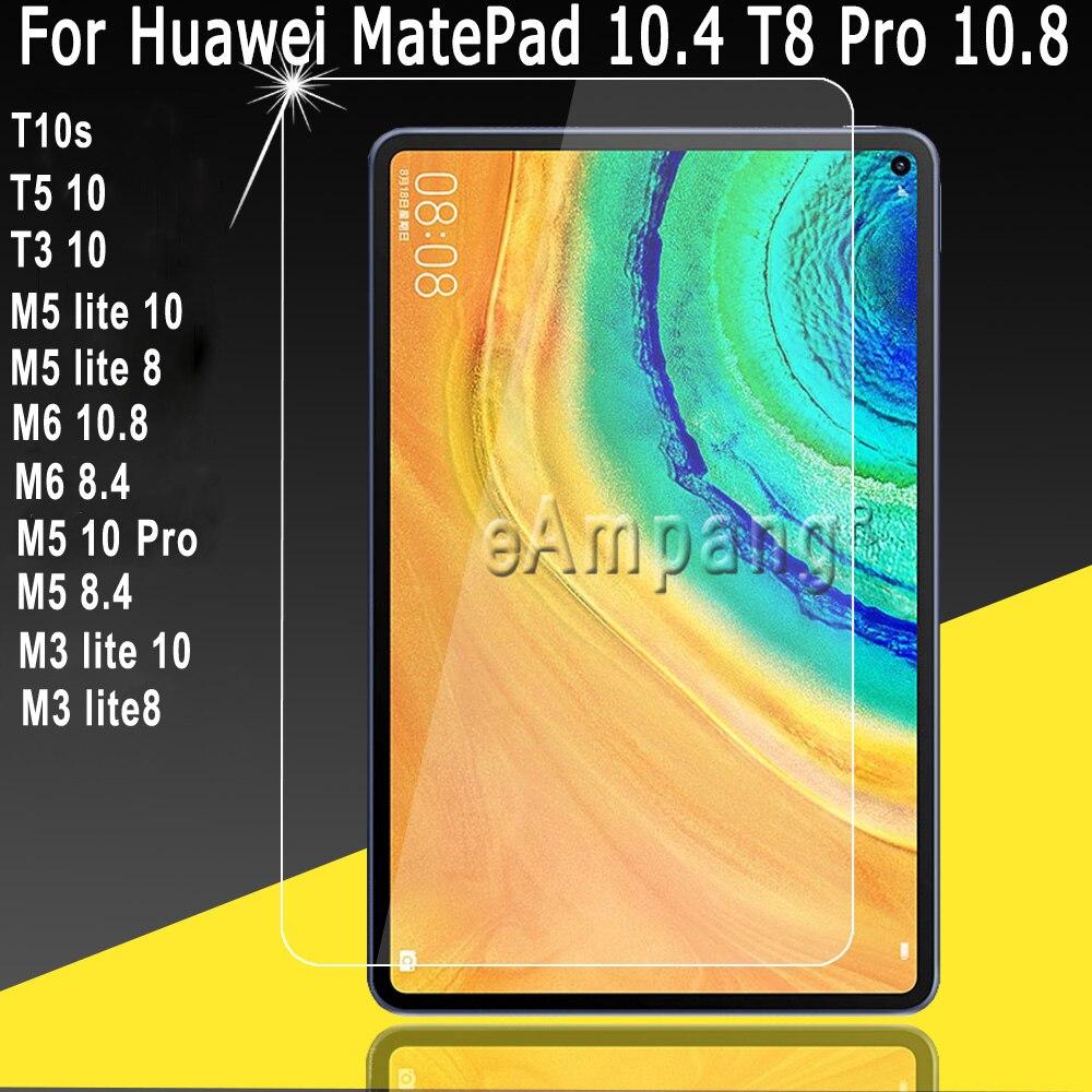 Закаленное стекло для Huawei MatePad 10,4 T8 Pro 10,8 T10S T10 Защита экрана для Mediapad M5 lite 10 8 8,4 10,8 Pro M6 T5 10,1