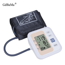 Automatic Digital Upper Arm Blood Pressure Monitor Heart Beat Rate Pulse Meter 2019 Tonometer Sphygmomanometers pulsometer