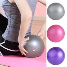 25 см fitball yoga ball для гимнастики и фитнеса пилатесный