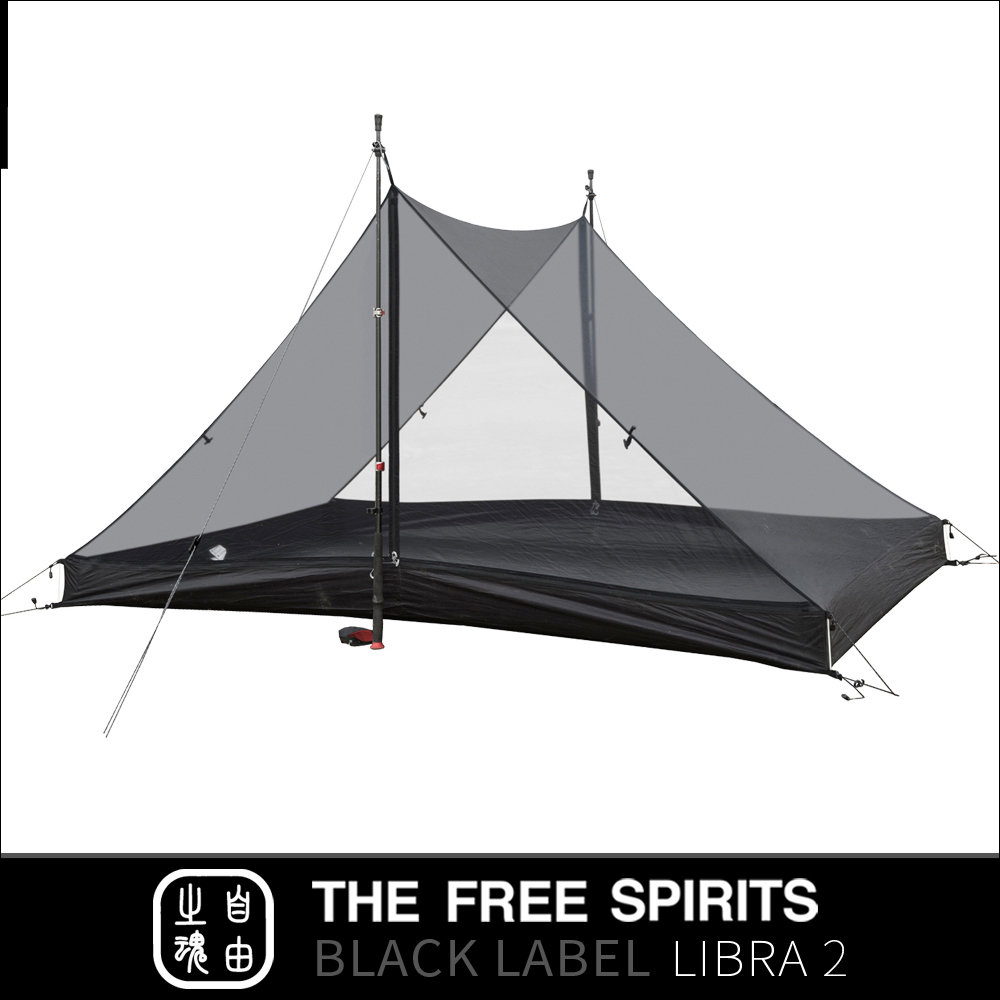 The Free Spirits TFS Libra2 No Poles Tent 2 sided silicon Coating 2 person 3 Season Ultralight Waterproof Camping Black Label - 6