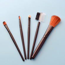 Face Makeup Brush Set Kit Black 5 Pcs Eye Shadow Brushes Eyeliner Foundation Blush Care Cosmetic Tool