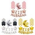 Клипсы для воздушных шаров, воздушные шары Eid Mubarak клипсы для воздушных шаров, помощи Мубарак Декор Рамадан ИД украшения баннер в виде звезды...