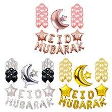 Ballons décoratifs Eid Mubarak, banderole, étoile, lune, cœur, en feuille d'aluminium, décoration pour Ramadan Kareem Eid