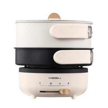 220V 2 Layers Electric Multi Cooker Portable Electric Hot Pot Travel Pot With 1 Stainless Steel Inner And 1 Non-stick Inner 1
