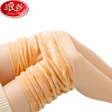 Mallas cálidas de terciopelo para mujer, Leggings gruesos, elásticos, cálidos, para invierno