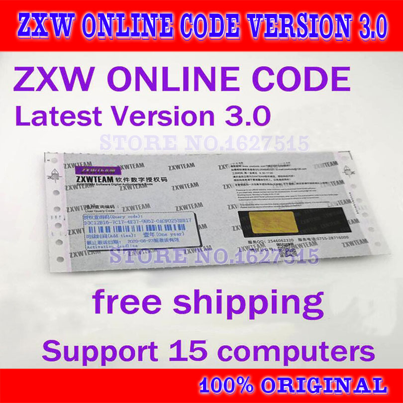 Online ZXW Team 3.1 Version Schematics Digital Authorization Code Zillion X Work Circuit Diagram Logic Board