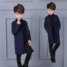 Осенне-зимний монотонный кардиган для мальчиков, хлопковая трикотажная одежда для малышей, детская теплая ветровка, детские длинные трикотажные кофты, S06