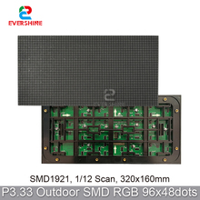 Led Light Pole Screen SMD1921 P3.33 96x48 Dots Outdoor RGB Full Color 320x160mm LED Panel Module Advertising Display