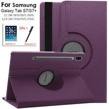 Для планшета Samsung Galaxy Tab S7 11/12.4 дюймовый корпус SM-T870 T7875 SM-T970 T975 чехол для планшета 360 Вращающийся Кронштейн кожаный чехол-портмоне с откидной к...