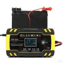 Автомобильное зарядное устройство и вспомогательный, этап автоматический зарядное устройство