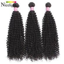 Kinky encaracolado feixes de cabelo humano brasileiro tecer feixes nicelight cabelo curto único pacotes profunda encaracolado 1/3/4 pacote ofertas
