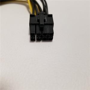 Image 3 - Видеокарта двойной 6Pin гнездовой к 8Pin адаптер PCI E удлинитель питания 18AWG 20 см