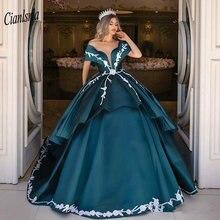 ゴージャスなダークグリーンオフショルダーサテン夜会服 Quinceanera のドレス半袖刺繍甘い 16 ウエディングパーティードレス