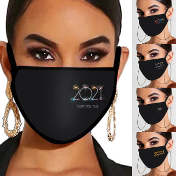 H-appy New Year 2021 Adult Protective Cotton Mask without Nose Strips Protection Respira Purge Halloween Anti Dust Mask#50 image