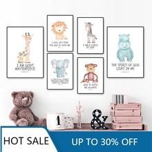 Bijbelvers Animal Wall Art Canvas Schilderij Posters Prints Safari Thema Kraamcadeau Schrift Nursery Woondecoratie