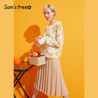 Samstree Apricot Floral Sweater And Skirt Women Korean Style Two Piece Set 2019 Autumn Elegant Office Ladies 2 Piece Outfits