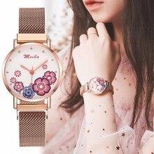 Reloj MEIBO de cuarzo con correa de malla de acero inoxidable de lujo con hebilla magnética para mujer