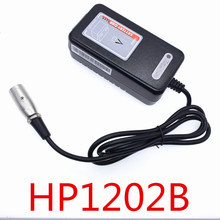 Lead-Acid-Battery-Charger HP1202B for Mobility Power-Wheelcharir-Charger 24V Highpower
