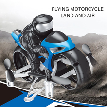 Land-air Dual Mode Remote Control Quadcopter Motorcycle Aircraft Newest