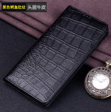 Luxury Genuine Leather Flip For Huawei Honor 8x Enjoy 9 Max Leather Half Pack Phone Case For Honor Note 10 Phone Cases Shockpr
