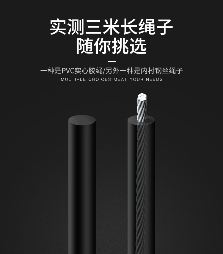 Fitness Men And Women Children Young STUDENT'S Count Sports Exam Profession For Adult's Skipping Rope Sports Cordless