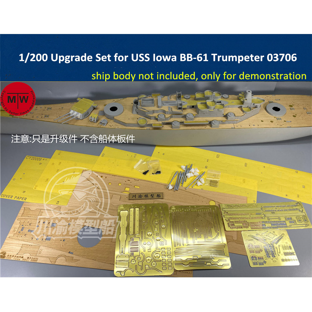 1/200 Scale Upgrade Set for USS Iowa BB-61 Battleship <font><b>Trumpeter</b></font> 03706 Model Kit image